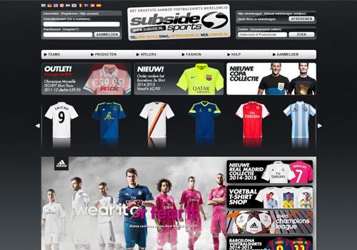 Subsidesports.nl - het grootste assortiment voetbalshirts