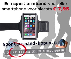 sportarmband-kopen
